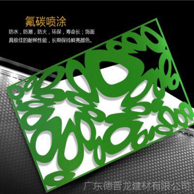 外墙立面烤漆广告门头镂空艺术造型铝板