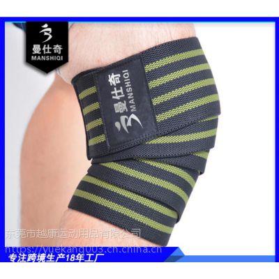 海绵运动护膝真的能够保护膝关节吗?