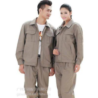 供应广州黄埔区工作服定做,款式多任您选黄浦区普通工装订做厂家