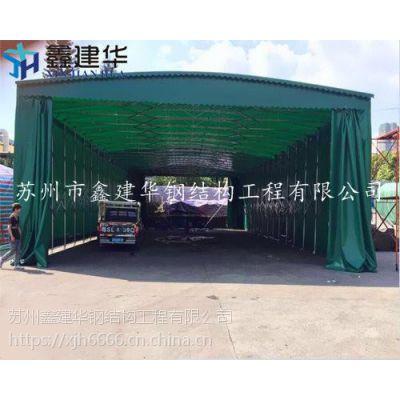 钟楼区推拉雨棚|鑫建华钢构|推拉雨棚怎么安装?