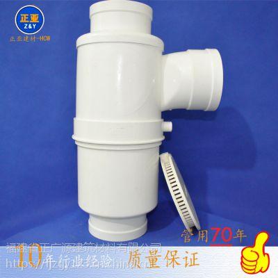 供应PVC塑料三通PVC单立管消音同层三通外带积水器排水管