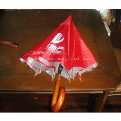 供应直杆广告雨伞 加工定制广告促销雨伞 上海洋伞定制加工厂