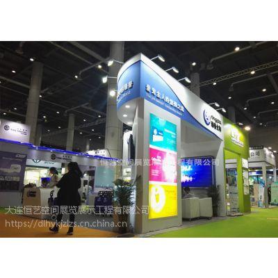 供应中国国际软件和信息服务交易会 展台设计搭建