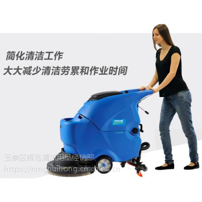 包头洗地机|包头驾驶式洗地机|包头手推式洗地机常见问题的解决方法
