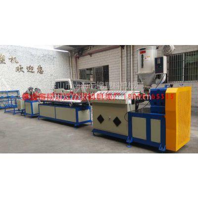 供应IC管挤出机 / PVC电子包装管挤出设备