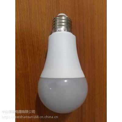 中山厂家诚招168牌220V LED节能灯代理商