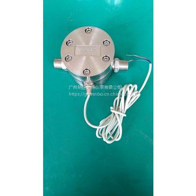 树脂、硅胶、胶水测量微小齿轮流量计 明柏牌