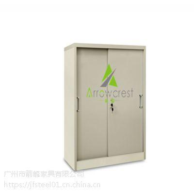 箭峰办公铁皮文件矮柜定制,质优价美您值得拥有!