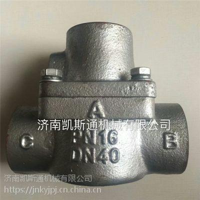 英格索兰空压机配件 温控阀总成温控阀芯22186712