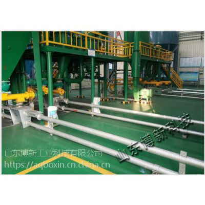 工业盐管链输送机市场价 硅微粉管链输送装置