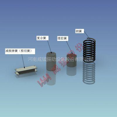 威猛股份 专供橡胶弹簧 高弹高耐磨橡胶减震 订做各种橡胶杂件制
