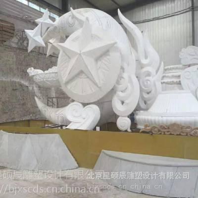 工程泡沫雕塑 铜雕定做加工 大型雕塑缩小放大13401001277