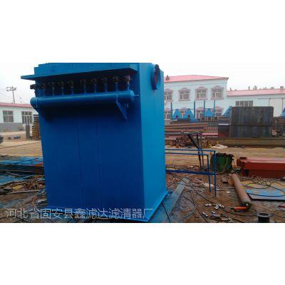 布袋除尘器新疆生产厂家