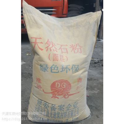 天津生产东光牌天然石粉的厂家