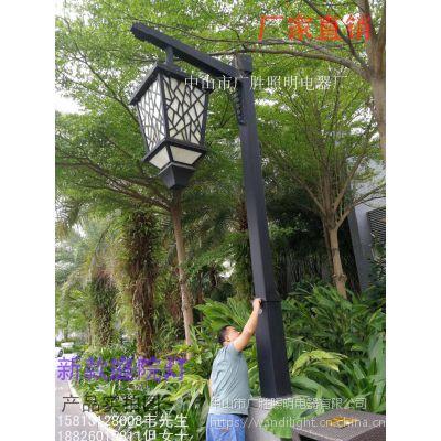 广胜照明直销新款led庭院灯 8米户外防水中式单头景观灯 路灯