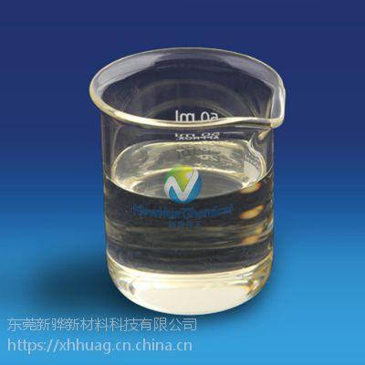 水性塑胶玩具漆纯丙烯酸 X-PU697