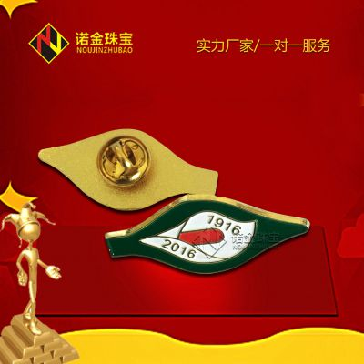 专业厂家压铸金属徽章 徽章定制 定制胸章 服装胸章