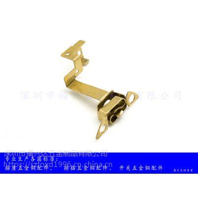 插排五金件、插排铜片、插排铜件、插排铜配件、插排冲压件