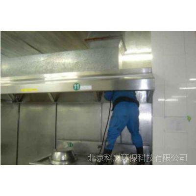 北京食堂油烟净化器 食堂油烟净化器供应商
