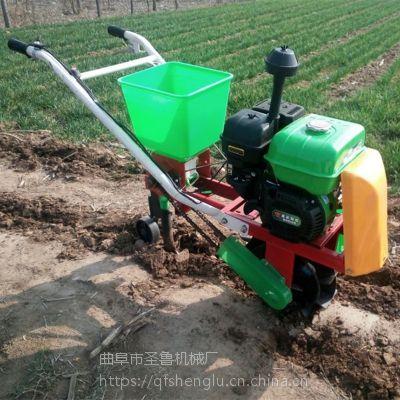 自走式玉米追肥机 小麦施肥机 圣鲁汽油播种机