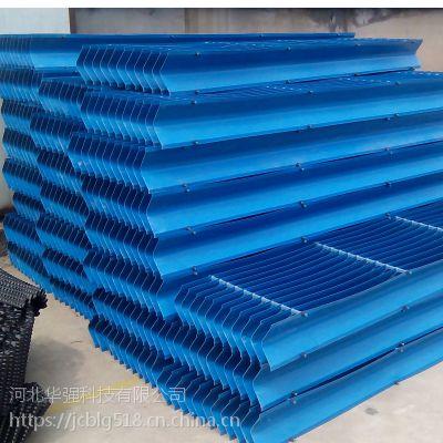 冷却塔除水器价格挡水板多钱一平 pvc收水器价格 河北华强