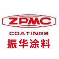 常州振华ZPFluo136长寿型氟碳面漆