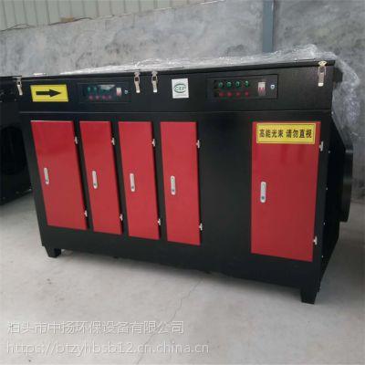 等离子光氧净化一体机厂家生产UV光氧分解设备10000风量