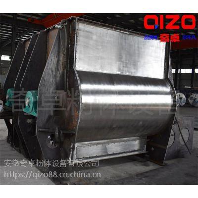 环保型碳化钨无重力混合机干粉锂锰电池多角度变距混合 型号齐全质量高