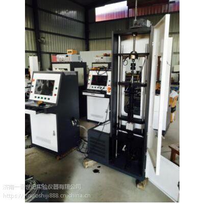 TPJ-W5型汽车减震器示功疲劳综合试验机