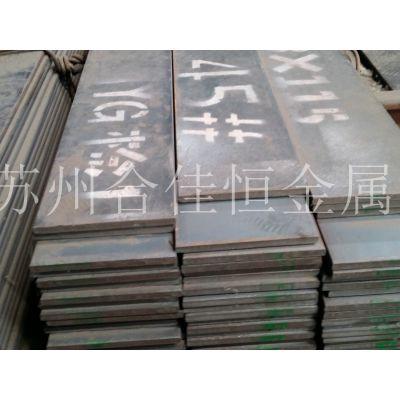 碳结构钢中厚板 45#钢板 45号优碳钢板 45#中碳钢板供货商