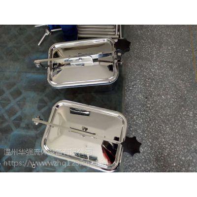方形手孔 卫生级方形手孔 华强专业生产方行人孔