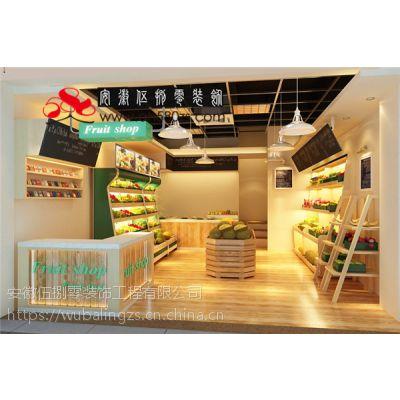 合肥生鲜超市装修蔬果店装修天天新,时时鲜