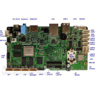 物联网医疗瑞芯微RK3288方案定制四核安卓主板CLK163配安卓5.1工业控制