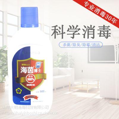 海茵博士消毒液居家地板桌椅厕所地漏消毒杀菌擦拭喷雾专业批发