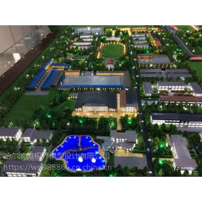 海林微视界沙盘模型设计制作