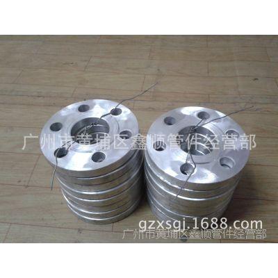 长期供应制造铝合金 6061 6063铝法兰 大口径锻造法兰定制业务