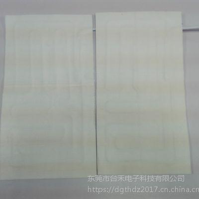 碳纤维发热片加热片东莞台禾电子科技