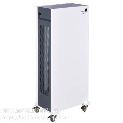 深圳厂价直销移动式办公室,医院商城公共楼宇离子空气净化器