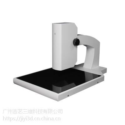 2d锡膏测厚仪锡膏厚度测试数显工业高精度0.001mm厂家直销多少钱