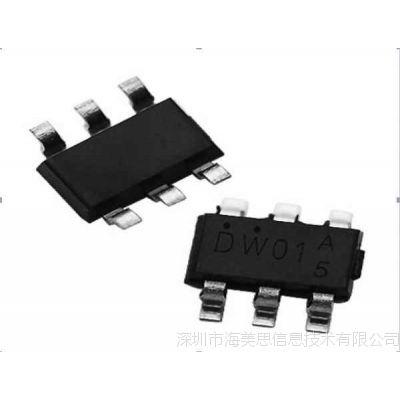 深圳锂电池保护芯片生产供应