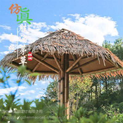 供应什么是仿真茅草,北京哪里有仿真茅草采购