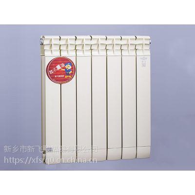 一款值得推荐的铜铝复合80X80防熏墙(单面弧)新飞暖气片