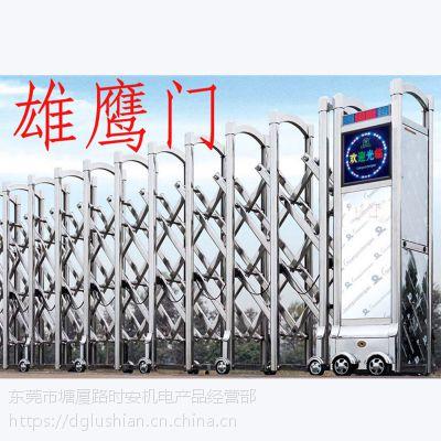 供应河源自动伸缩门、工厂大门整套门安装