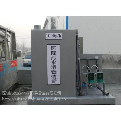 广州废水处理设备 医疗污水处理设备 实验室废水处理装置