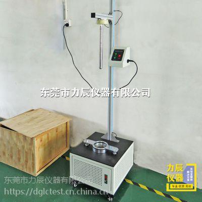 薄膜落镖冲击试验机 塑料膜落镖冲击试验机GB/T 9639.1-2008