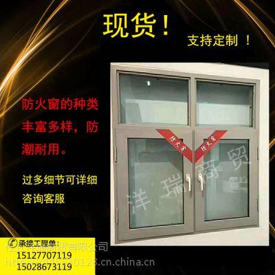 消防门窗工程平开式固定式防火窗