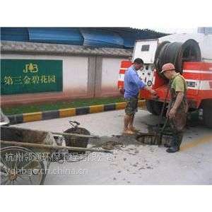 衢州常山县市政道路路面及雨水管道维护