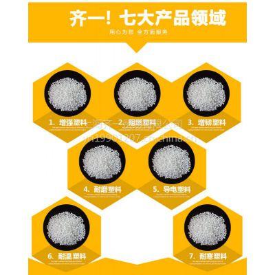 聚丙烯 PP 台湾台化 4520 标准级 汽车部件 PP料 化工原料