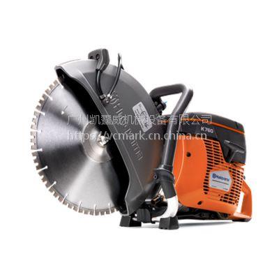 富世华Husqvarna汽油动力手提式切割机K760 钢筋混凝土切割机,建筑消防抢险救援,破拆专用
