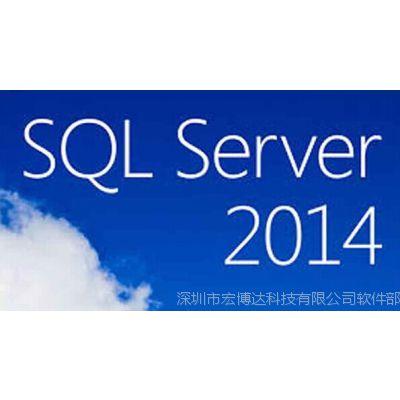 正版微软数据库 2008/2012/2014 标准版